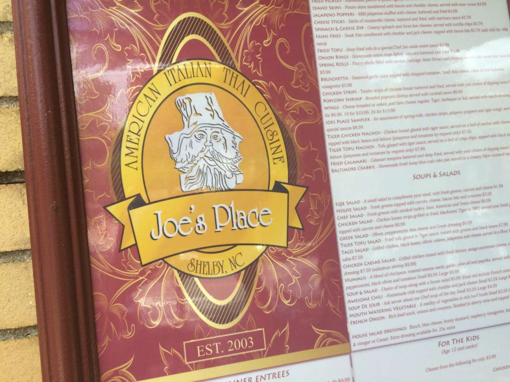 joes-place-shelby