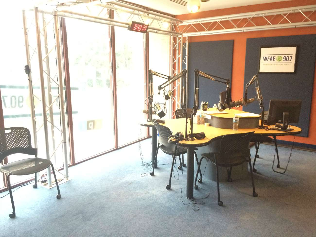 I freaking love WFAE: 7 things to know about Charlotte's NPR news source