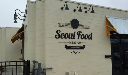 Seoul Food is making big moves towards the future