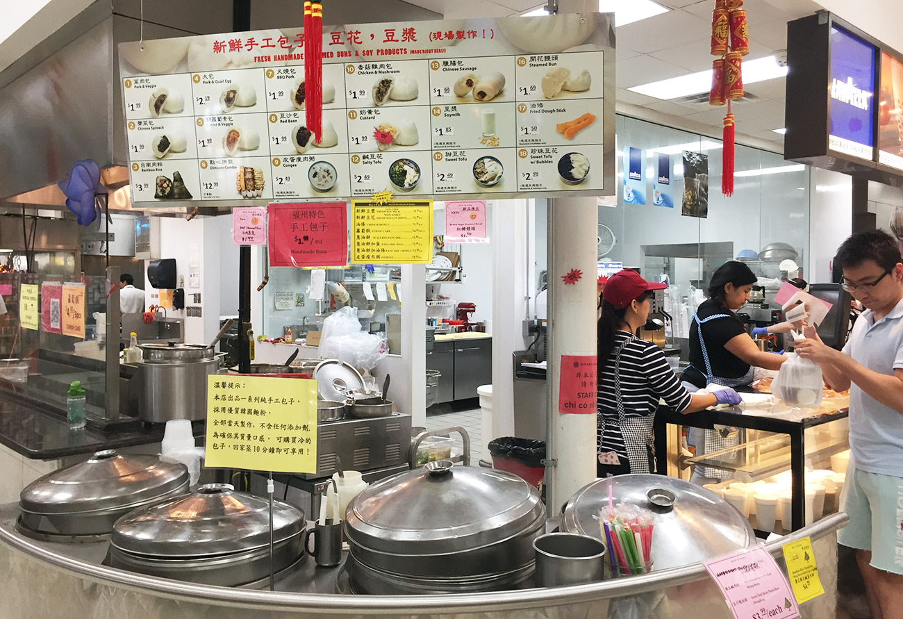 4 go-to Asian grocery stores in and around Charlotte