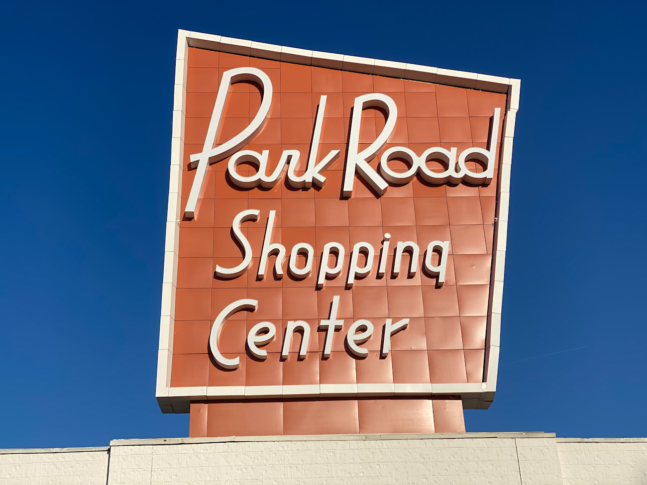 User's guide to Park Road Shopping Center. Plus: What's opening next